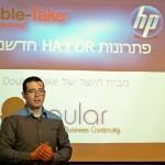 תמונה מאירוע HP 25 לינואר (10)